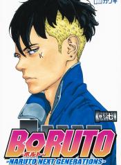Boruto_Volume_7