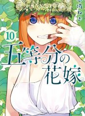 Volume_10_cover
