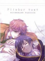 Code-Geass-YAOI-Doujinshi-flicker-test