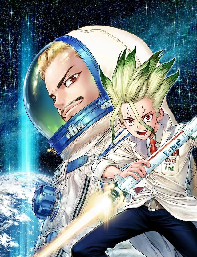 Dr.S – Byakuya V1